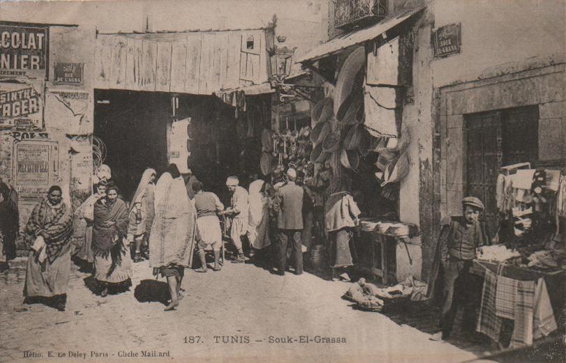 Le souk El Grana (arabe : سوق القرانة) est l'un des souks de la médina de Tunis. Son nom fait référence aux Granas, des Juifs établis dans la ville toscane de Livourne, à la suite de leur expulsion de la péninsule Ibérique, et venus s'installer en Tunisie au début du xviie siècle.
