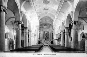 Eglise italienne «Saint-Croix», Médina de Tunis, Tunisie