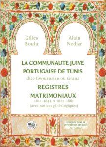 Grana. La communauté juive portugaise de Tunis d'après ses ketubot