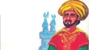 Jawhar al-Siqilli