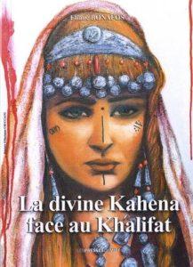 Dihya (en berbère : ⴷⵉⵀⵢⴰ, en arabe : ديهيا), aussi connue sous le nom de Kahina ou Kahena, est une reine guerrière berbère qui a combattu les Omeyyades, lors de la conquête musulmane du Maghreb au viie siècle. Elle meurt au combat, dans les Aurès, en 703.