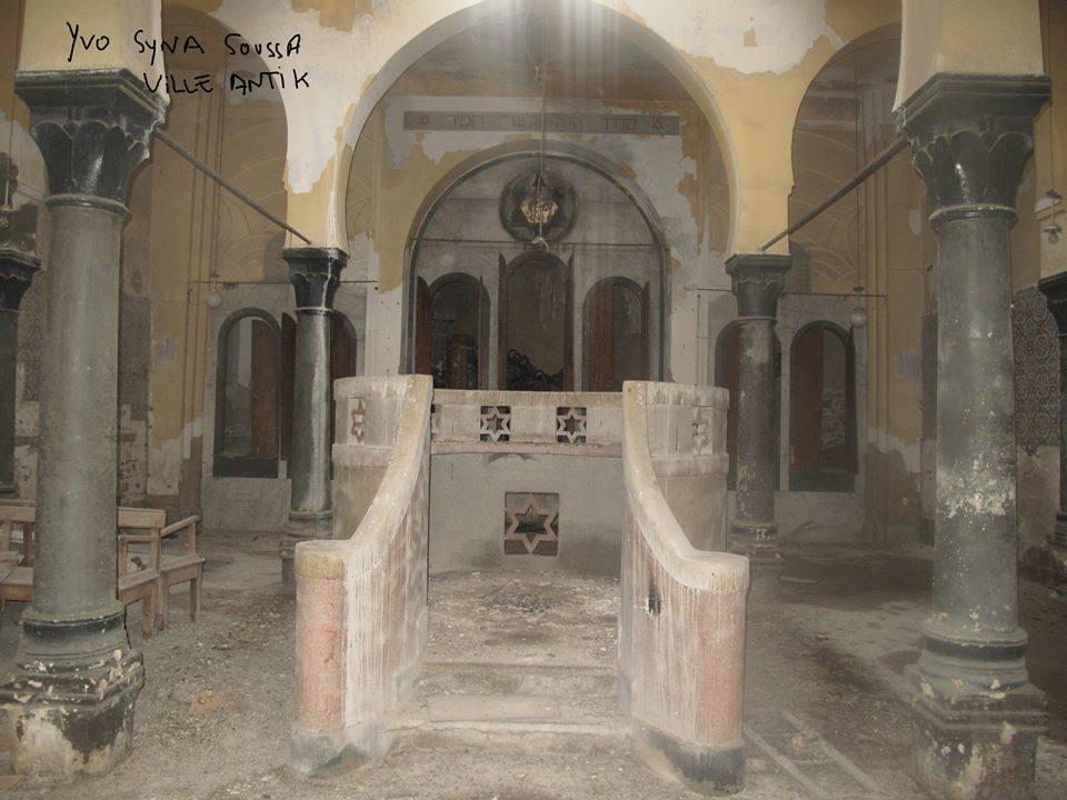 La Grande Synagogue De Sousse Medina