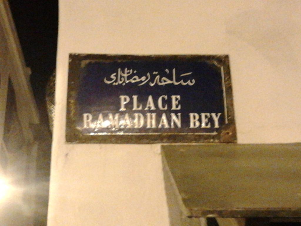 Place Ramadhan Bey