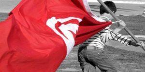 independance de la Tunisie