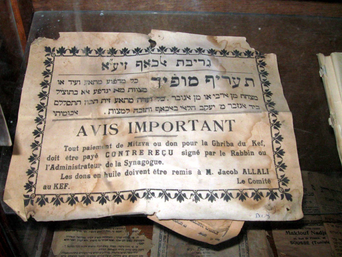 synagogue du kef Ghriba