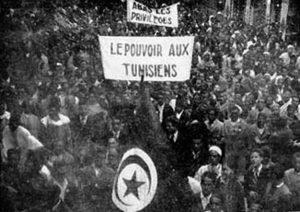 tunisie - 9 avril 1938 - Protectorat et lutte nationaliste
